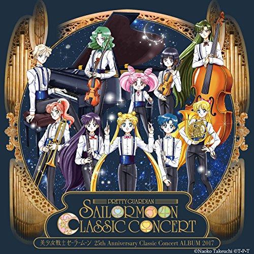 美少女戦士セーラームーン 25周年記念Classic Con...