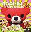 皆川純子のビタミンR+vol.2