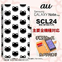 手帳型 ケース SCL24 スマホ カバー GALAXY Note Edge ギャラクシー カエル・かえる (G) nk-004s-scl24-dr167