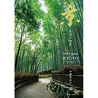 京 古都の情景: Soul Legacy of KYOTO