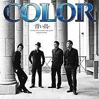 青い鳥(DVD付)