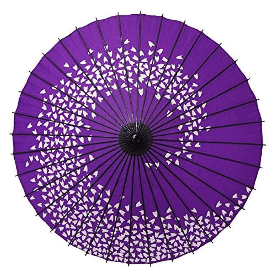 崇拝しますナチュラあさり和傘 紙傘 尺4 桜渦 紫 継柄 踊り傘