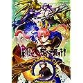 フェイト/エクストラ CCC FoxTail (2) (カドカワコミックス・エース)