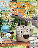 COTTON TIME 2017年 05月号