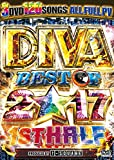 I-SQUARE / DIVA BEST OF 2017 1ST HALF DVD3枚組