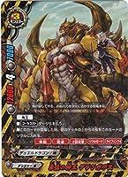 バディファイト 勇猛の神王 グランガデス レア X2-SP/0025 ファイナル番長