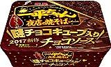 一平ちゃん夜店の焼そば チョコソース108g×4個