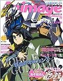 Animage(アニメージュ) 2016年 03 月号
