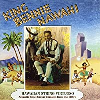 Hawaiian String Virtuoso