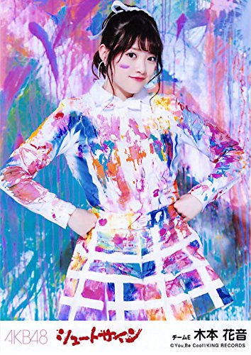 【木本花音】 公式生写真 AKB48 シュートサイン 劇場盤 Vacan・・・