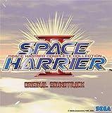 スペースハリアーII スペースハリアー コンプリートコレクション オリジナルサウンドトラック