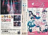 美少女戦士セーラームーンS うさぎ・愛の戦士への道 [VHS]