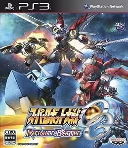 スーパーロボット大戦OG INFINITE BATTLE - PS3