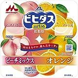 [冷蔵]森永乳業 ビヒダスBB536 低脂肪 ピーチミックス+オレンジヨーグルト 75g×4個
