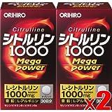 【2箱】オリヒロ シトルリン MegaPower1000 240粒x2箱(4571157256726-2)