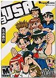 USA 3 (電撃コミックス EX 電撃4コマコレクション 103-3)