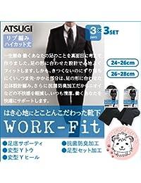ハイカット丈 ソックス アツギ ATSUGI WORK-Fit リブ サポーティ ソックス 3足組×3セット 24-26cm 26-28cm