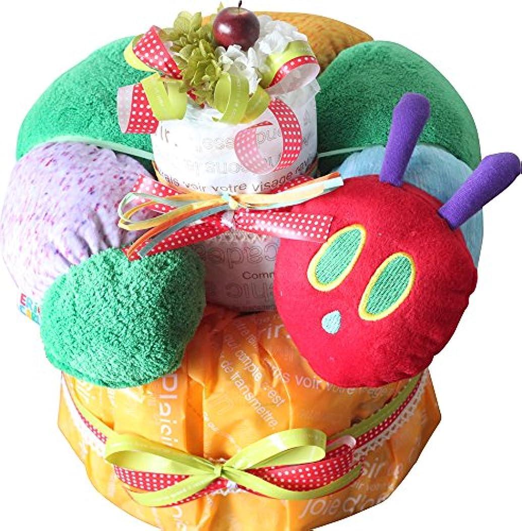 人形マカダム腹痛はらぺこあおむし おむつケーキ 出産祝い ネックサポート (M(パンパーステープ))