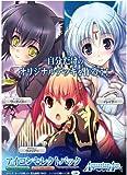 アクエリアンエイジ アイコンセレクトパック イレイザー vol.1 イレイザー BOX