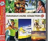 ハワイアン・ミュージック・コレクション