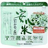 Amazon.co.jpアルファー食品 安心米 わかめご飯 100g