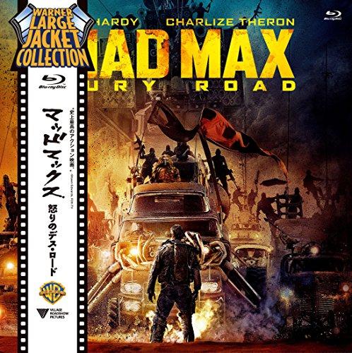 【Amazon.co.jp限定】LPジャケット仕様 マッドマックス 怒りのデス・ロード (WARNER LARGE JACKET COLLECTION) [Blu-ray]