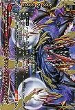 """バディファイトDDD トリプルディー アビゲール""""ラスト・デスバイオレンス! """" 超ガチレア / 輝け! 超太陽竜!! / シングルカード / D-BT04 / 0004"""
