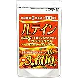 ルテイン 40mg & マルチビタミン (大容量約3ヵ月分/180粒) サプリメント