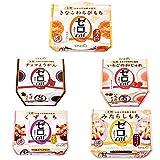 0 (ゼロ) カロリー 和菓子 5種類20食 セット (ヘルシー 和 スイーツ 和菓子 餡蜜) (ゼロ カロリー 人工甘味料不使用) (遠藤製餡)