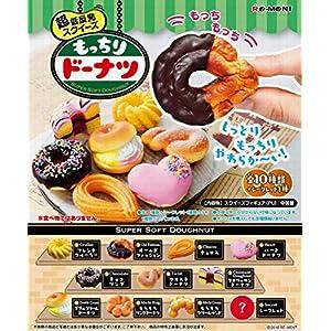 もっちりドーナツ BOX商品 1BOX=10個入り、全10種類+シークレット1種