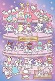 300ピースジグソーパズル サンリオキャラクターズ メリーゴーランド(26×38cm)