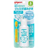 Pigeon Infant Tooth Gel With Xylitol, 40ml