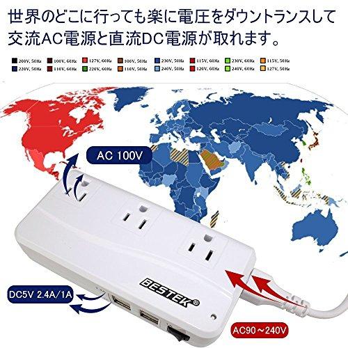 BESTEK 海外旅行用変圧器 変換プラグ付き 90V-240V to 100V 変換 並行輸入品
