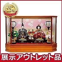 雛人形 コンパクト ケース飾り 【アウトレット特価】2019out-hina5