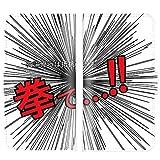 手帳型ケース 【au : Galaxy S6 edge SCV31専用 】 流行り 名言 拳で 抵抗する 手帳型 ケース スマホカバー 二つ折り レザー風 手帳カバー 手帳タイプ ダイアリー スマホケース スマートフォンケース
