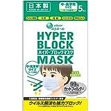 エリエール ハイパーブロックマスク ウイルス飛沫ブロック 中・高学年用 5枚 日本製