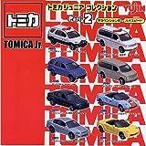 ガシャポン トミカJr. トミカジュニアコレクション Part2 全8種セット