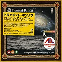 Living in a Giant Candle Winking at God by Transit Kings (2006-07-20)