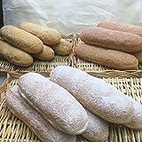 東京あげパン定番のシュガー きな粉 シナモンの揚げパンを各5本 お試し15本セット