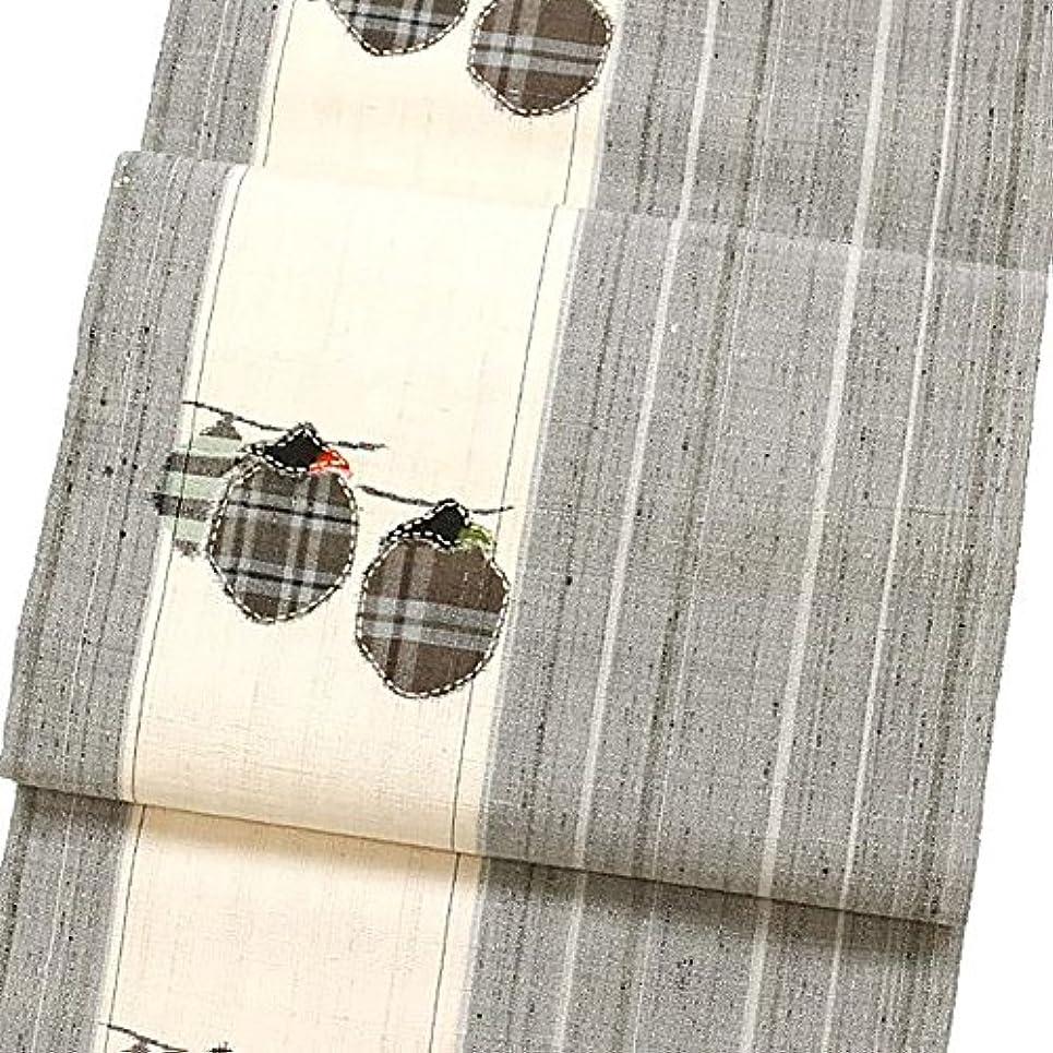 なぞらえるアクロバット商品未使用 展示品 名古屋帯 正絹 着物 きもの 名古屋帯 紬 茄子 刺子【中古】 90016646