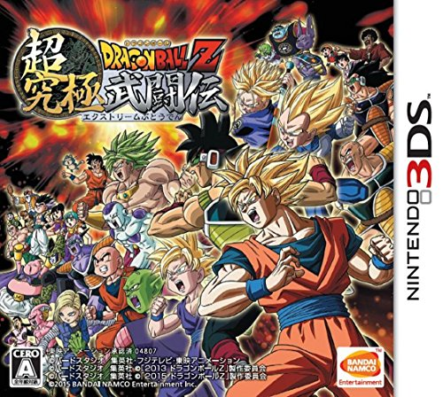 Dragon Ball Z super ultimate Fighter ( 3 large ultra-ultimat