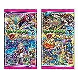 モンスターストライク ウエハース BATTLE3 20個入 食玩・ウエハース (モンスターストライク) (¥ 2,400)
