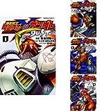 機動戦士クロスボーン・ガンダム DUST コミック 1-4巻 セット