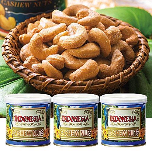 バリ・インドネシアお土産 インドネシア カシューナッツ 3缶セット