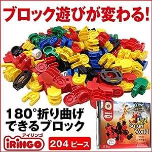iRiNGO アイリンゴ204 知育玩具 ブロック