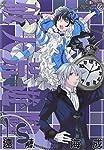破天荒遊戯 15巻 (IDコミックス ZERO-SUMコミックス)