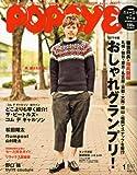 POPEYE (ポパイ) 2010年 01月号 [雑誌]