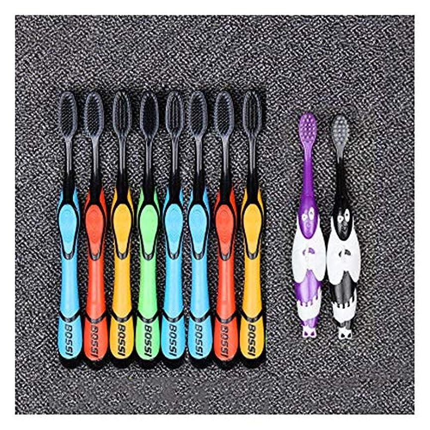 共役慣らす織る歯ブラシ 歯ブラシ、大人竹炭歯ブラシ、子供クリーニングオーラル歯ブラシの10本のスティック HL (色 : 8+2)
