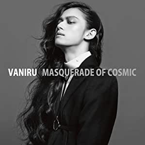Masquerade Of Cosmic