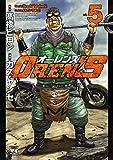 OREN'S 5 (ヤングチャンピオン・コミックス)